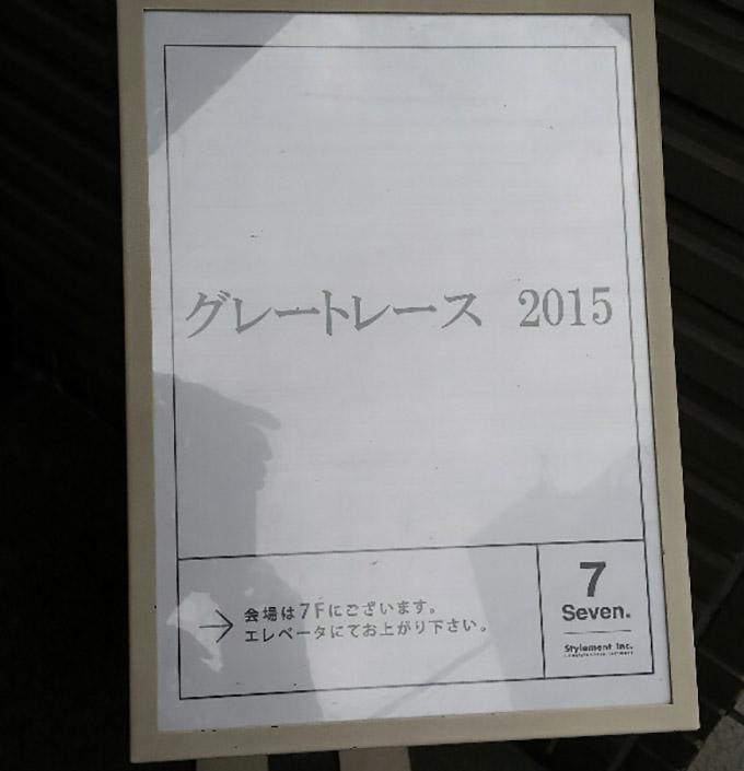 20150124_090143_resized